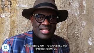 Download 阿兰· 马班库和他笔下流动的非洲 Video