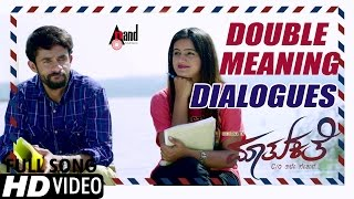 Download Maathukathe Double Meaning Dialogues | HD Video Trailer | Krishna Kumar, Gowthami Gowda | Lucky Video