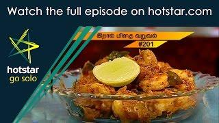 Download Samayal Samayal with Venkatesh Bhat 09/19/15 Video
