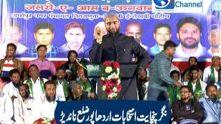 Download MIM Leader asaduddin owaisi speech Demonetization at nanded Video