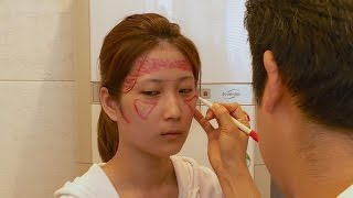 Download Behind the plastic surgery boom in South Korea Video