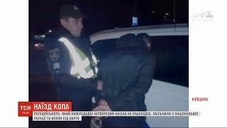 Download Смертельна аварія у Броварах: нетверезого поліцейського взяли під варту Video