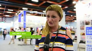 Download 2017 INST-TAIPEI INT'L INVENTION SHOW & TECHNOMART Video