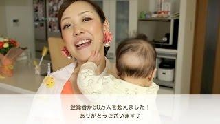 Download Thank You 600K Subscribers!!! 登録者60万人突破 ありがとう♥ - OCHIKERON - CREATE EAT HAPPY Video