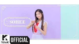 Download [Teaser 1] ELRIS(엘리스) We, First(우리 처음) Video