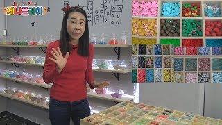 Download Jenny play 대구 앤조이 슬라임 카페 재미있는 슬라임 만들기 장난감 놀이 Video