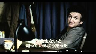 Download ミスティック・リバー(プレビュー) Video