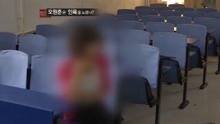 Download [탐사코드J] 오원춘 친구 증언 ″어릴 때부터 손버릇이..″ Video