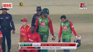 Download Winning Moments of Bangladesh against Zimbabwe | 1st ODI | Tri Nation Series 2018 Video