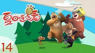 Download 熊出没之夏日连连看 14 冰棍大战 Video