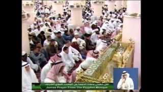 Download Miracle at Madeena Mosq Friday Qutuba? Just watch this Video (Allah A'alam) Video