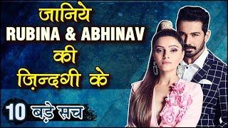 Harman and Soumya Love Song - Shakti serial Songs - Vivian Dsena and