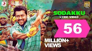Download Thaanaa Serndha Koottam - Sodakku Tamil Lyric | Suriya | Anirudh l Vignesh ShivN Video