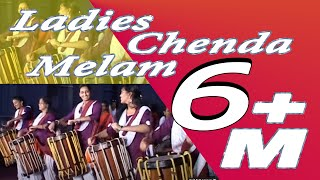 Download Ladies Performing Chenda Melam in RAK Video