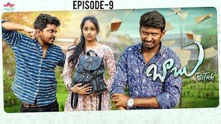 Download Babu BTech 9 Mahesh Vitta Avinash Varanasi Comedy Web Series Telugu Comedy 2019  Srikanth Mandumula Video