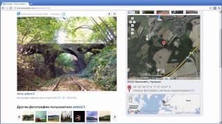 Download Google Panoramio Video
