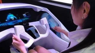 Download Futuristic Car Interface Tech - Mitsubishi EMIRAI #DigInfo Video