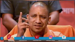 Download 4 Minute, 25 Khabrein dated 7 Jan 2018- State, National & International news - SahilOnline Video