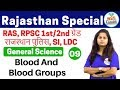 Download 2:00 PM | Rajasthan Special General Science by Shipra Ma'am | Day #09 | Blood And Blood Groups Video