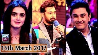 Download Salam Zindagi - Guest: Hira Mani & Mani - Amazing Talent Special 15th March 2017 Video