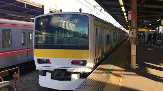 Download 中央・総武緩行線のE231系500番台 中野駅発車 Chūō-Sōbu Line Nakano Station (2018.2) Video