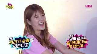 Download 승진한 후배들의 반란! 기죽은 사원 오정태와 곽범 (ㅠㅠ) Video