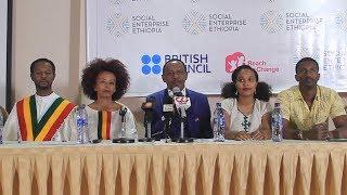 Download Ethiopia: አዲስ ማህበራዊ የስራ ፈጣሪ ማህበር በኢትዮጵያ ተከፈተ Video