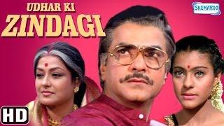 Download Udhar Ki Zindagi {HD} - Jeetendra - Kajol - Moushumi Chatterjee - Hindi Movie - (With Eng Subtitles) Video