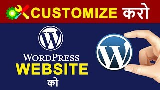 Download How to Build and Customize a WordPress Website in HINDI | WordPress Beginner's Step by Step Guide Video