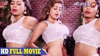 Download 2018 ki Superhit FULL Bhojpuri Movie   Superhit Bhojpuri Film 2018 Video