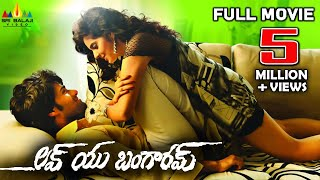 Download Love You Bangaram Telugu Full Movie   Rahul, Shravya   Sri Balaji Video Video