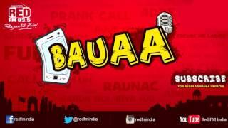 Download BAUAA - Monsoon Dastak Dene Wala Hain   BAUA Video