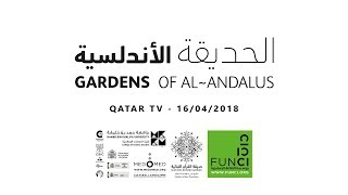 Download Opening of the exhibition ″Gardens of al Andalus″ in Doha. Video