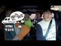 Download 씨엔블루 CNBLUE - 헷갈리게 [밴라이브] VAN LIVE Video