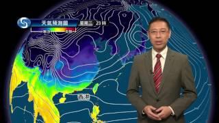 Download 早晨天氣節目(01月17日上午7時) - 科學主任楊國仲 Video