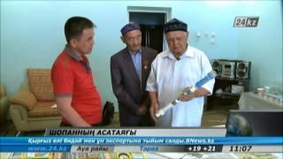 Download Түркістандық шопанның ойлап тапқан ерекше «таяғы» Video