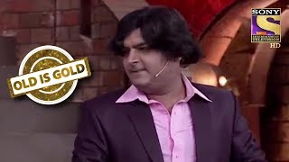 Download Kapil Does Not Give A Discount | Old Is Gold | Comedy Circus Ke Ajoobe Video