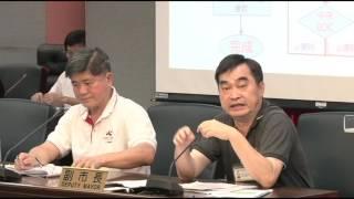 Download 1060724- 因應世大運緊急應變台北車站聯合防災中心案 Video