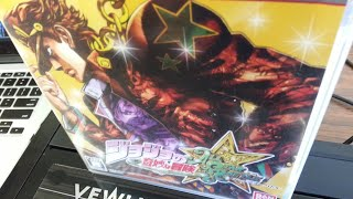 Download Classic Game Room - JOJO'S BIZARRE ADVENTURE: ALL STAR BATTLE review for PS3 Video