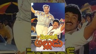 Download Mechanic Alludu || Telugu Full Movie || Chiranjeevi, Anr, Vijayashanthi Video
