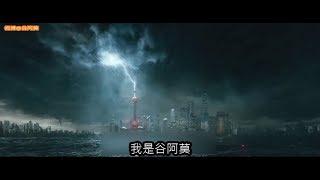 Download #632【谷阿莫】5分鐘看完2017人類能控制天氣會怎樣的電影《氣象戰 Geostorm》 Video