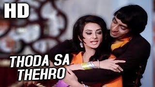 Thoda Sa Thehro , Lata Mangeshkar , Victoria No. 203 1972 Songs , Saira Banu, Ranjith