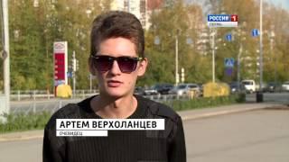Download Смертельный таран: Шокирующее ДТП в центре Перми Video