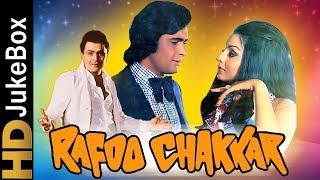 Download Rafoo Chakkar 1975   Full Video Songs Jukebox   Rishi Kapoor, Neetu Singh, Asrani, Paintal Video