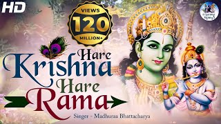 Download MAHA MANTRAS :- HARE KRISHNA HARE RAMA | VERY BEAUTIFUL - POPULAR KRISHNA BHAJANS ( FULL SONGS ) Video