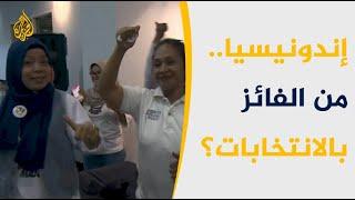Download المرشحان الرئيسيان بانتخابات رئاسة إندونسيا يشككان بالنتيجة ويعلنان فوزهما Video