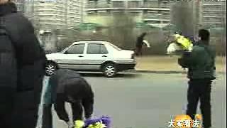 Download 小三自杀2 Video
