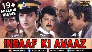Download Insaaf Ki Awaaz Full Movie | Hindi Movies 2019 Full Movie | Anil Kapoor Movies | Rekha Video