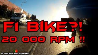 Download CBR 250RR || Formula 1 bike ?! (20 000rpm) Video