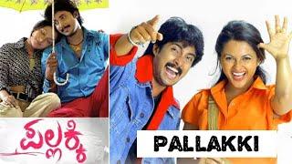 Download Pallakki – ಪಲ್ಲಕ್ಕಿ | Kannada Romantic Movies Full | New Kannada Movies Full 2016 | Kannada HD Movie Video